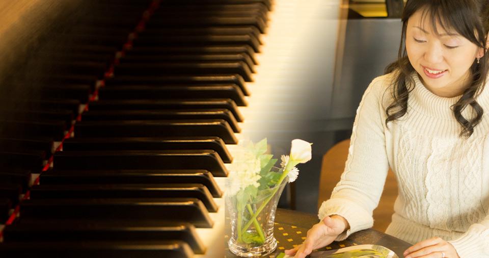 ピアノ伴奏 河合由夏